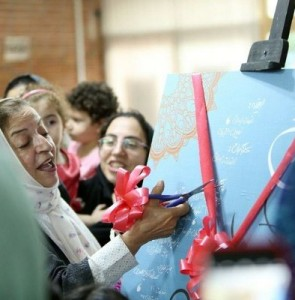 "Marzieh Borumand opens children's play ""Toranj"""