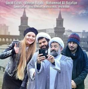 "Willi Fest finds Iran's ""Paradise"""