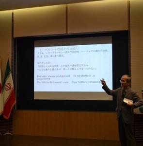 Tokyo meeting reviews Persian, Japanese poetry